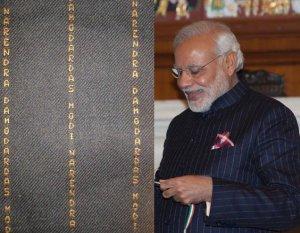Modi-suit